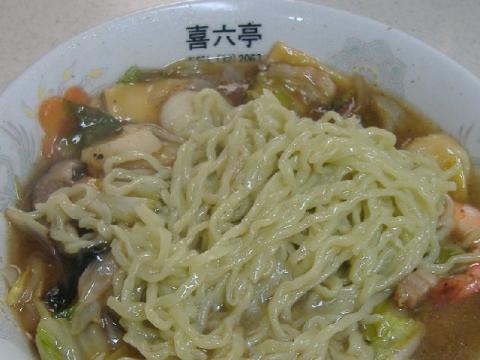 喜六亭・広東麺 麺