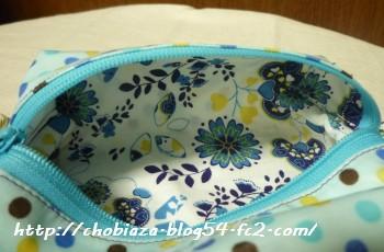 青い花柄♪