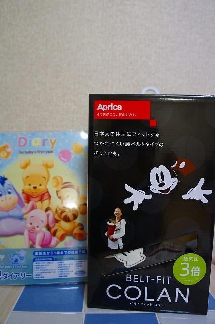 DSC01417.jpg