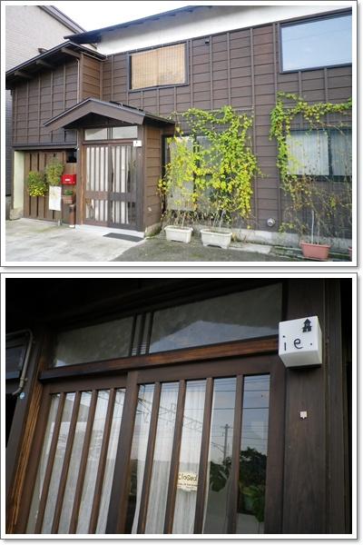 2012新潟6