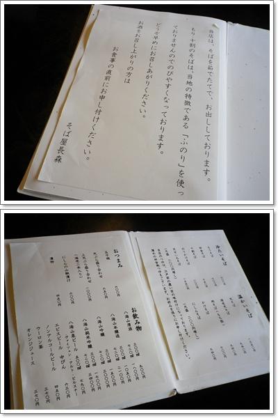 2012新潟10