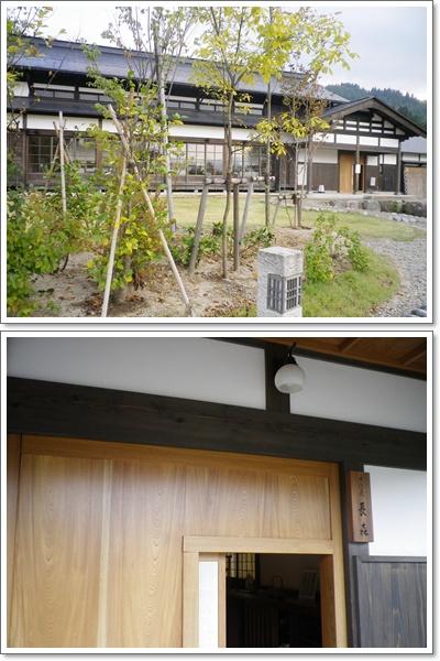 2012新潟9