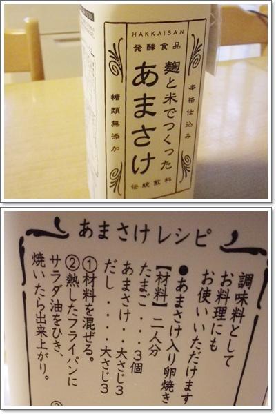 2012新潟17