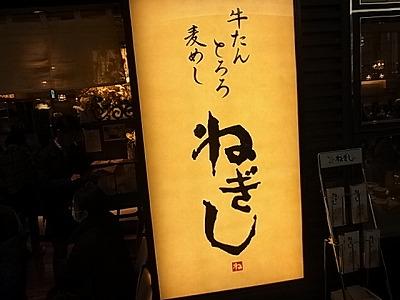 shukusho-RIMG1617.jpg