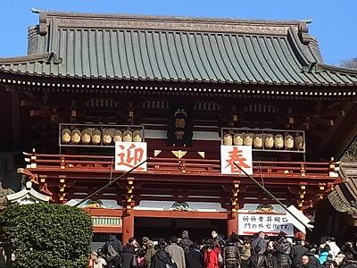 shukusho-RIMG1651.jpg