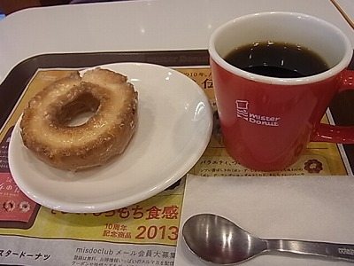 shukusho-RIMG1735.jpg