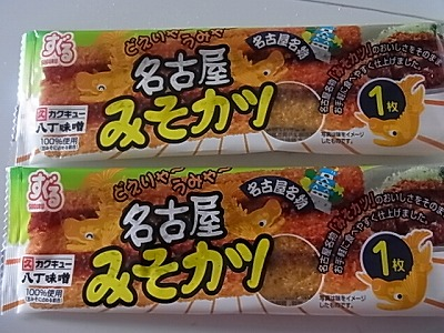 shukusho-RIMG1741.jpg