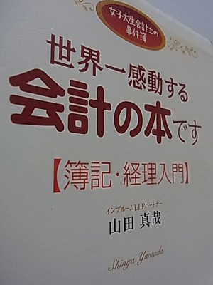 shukusho-RIMG1748.jpg
