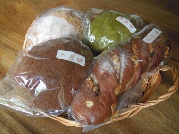 たきびパン