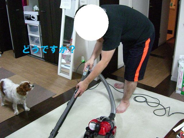 お掃除♪1