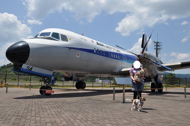 飛行機と記念撮影
