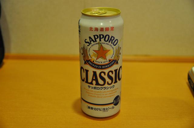 チョコとの男二人旅 北海道編1日目 022