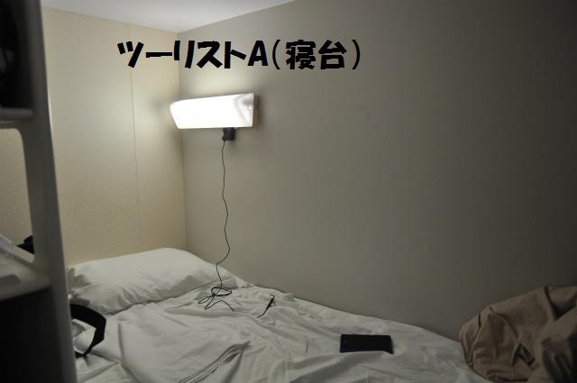 チョコとの男二人旅 北海道編2日目 045