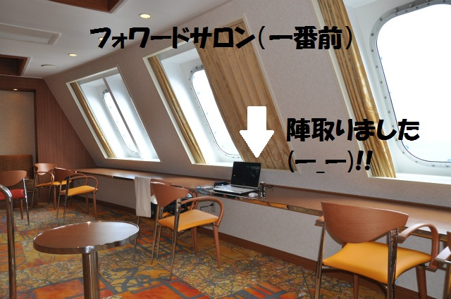 チョコとの男二人旅 北海道編2日目 059