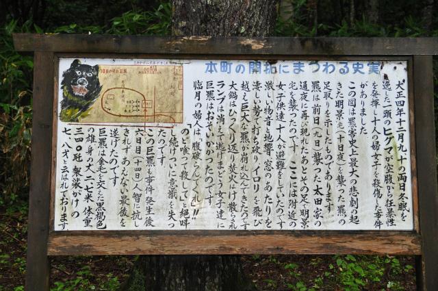 チョコとの男二人旅 北海道編3日目 055