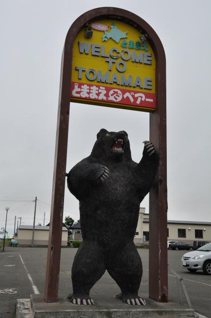 チョコとの男二人旅 北海道編3日目 106