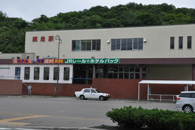 チョコとの男二人旅 北海道編4日目 145