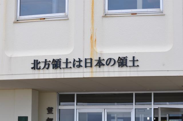 チョコとの男二人旅 北海道編5日目 154