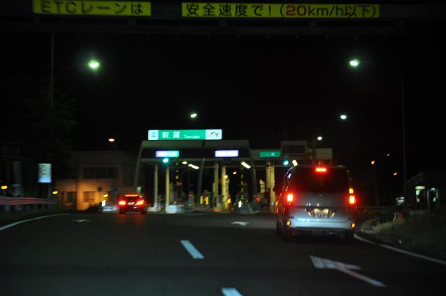 チョコとの男二人旅 北海道編最終日 038