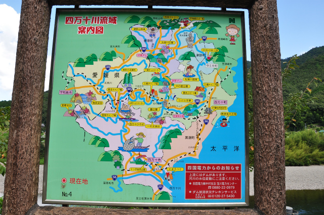 (^-^)チョコとの高知県行脚 043