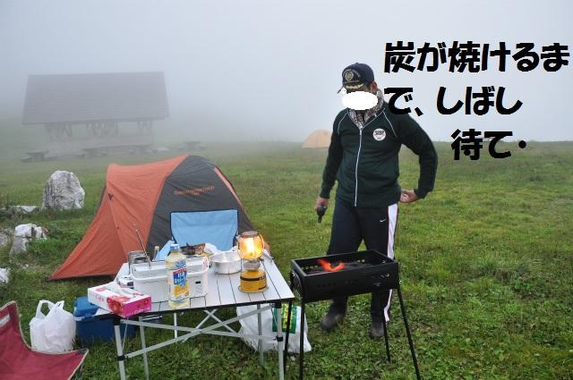 (^-^)チョコとの高知県行脚 104