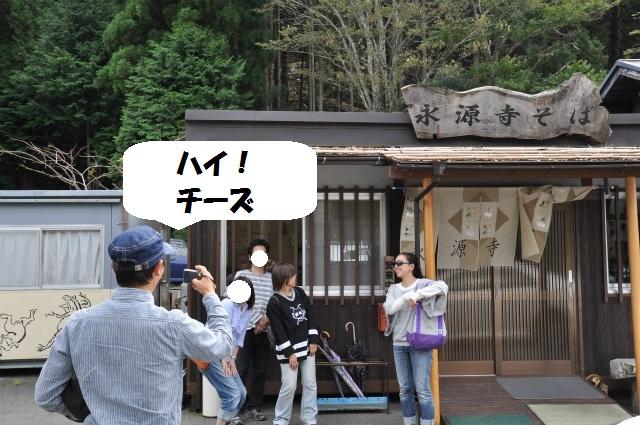2012,10,13 ボンちゃんと滋賀県 077