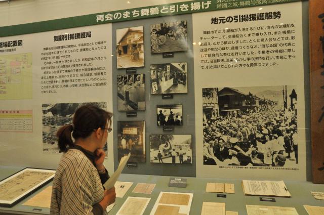 2012,10,20若狭車中泊 218