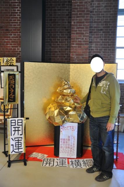 2012,10,20若狭車中泊 282