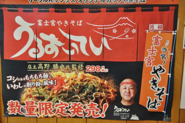 2012秋の信州 もみじ・星まつりの旅 213