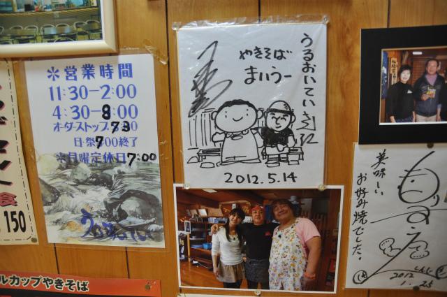 2012秋の信州 もみじ・星まつりの旅 212