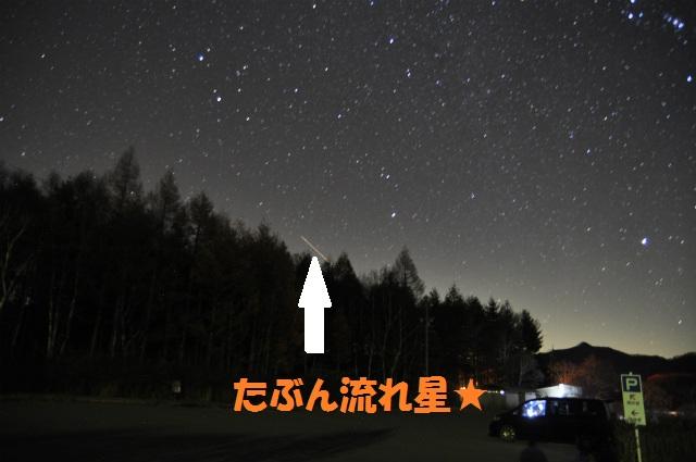 2012秋の信州 もみじ・星まつりの旅 054