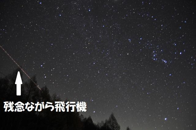 2012秋の信州 もみじ・星まつりの旅 053