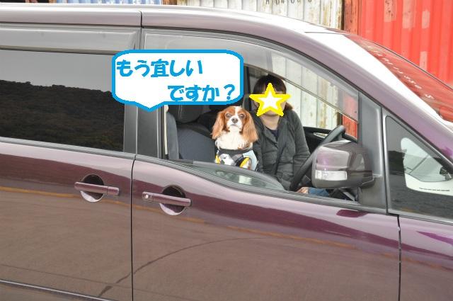 車中泊・相生編 073