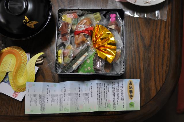 2013,1,3新年会 013