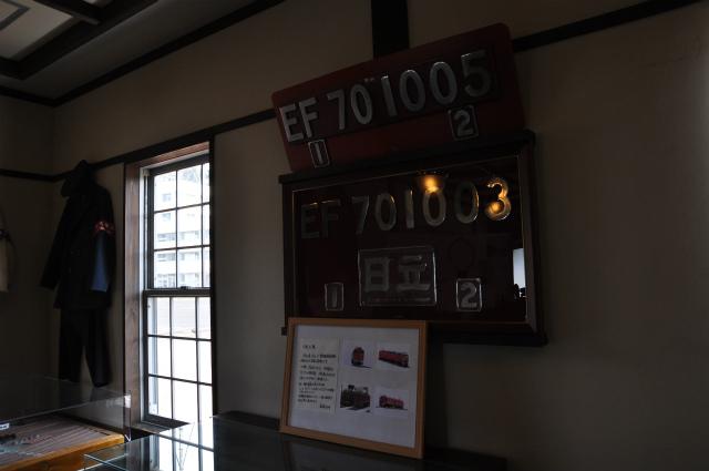 2013,02,23奥琵琶湖・敦賀 076