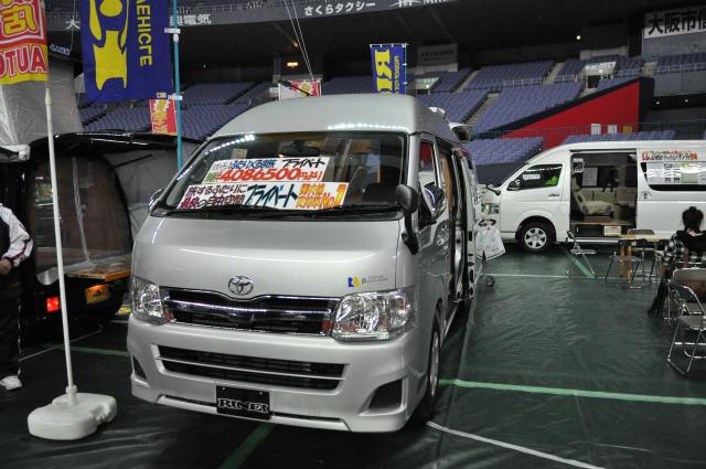 2013,03,16 大阪キャンピングカー 039