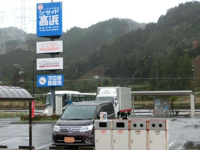 2013,04,08 桜前線北上中 061
