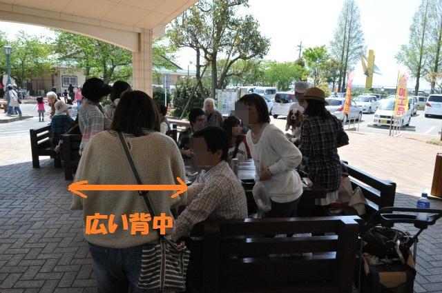 2013,04,30 あいとう・キャバぷちオフ会 145