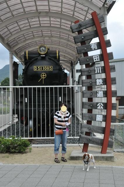 2013,07,06 思いつき和歌山の旅 045