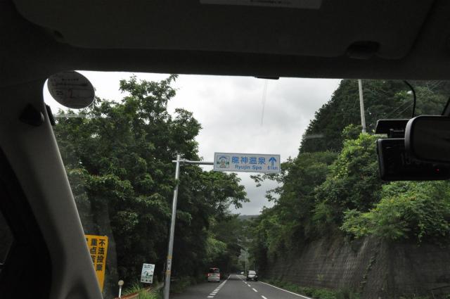 2013,07,06 思いつき和歌山の旅 089