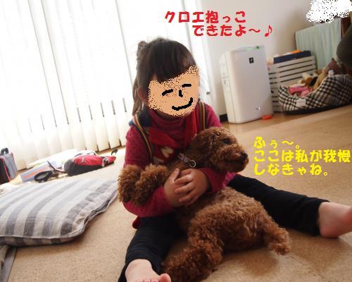 039_convert_20130307003701.jpg