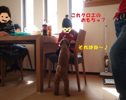 043_convert_20130307003740.jpg