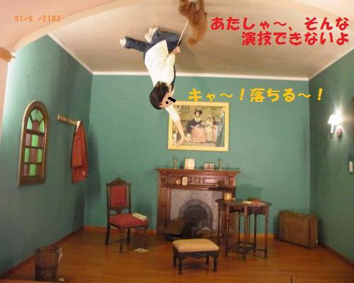 125_convert_20120917133907.jpg