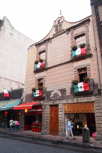 メキシコシティ (4)