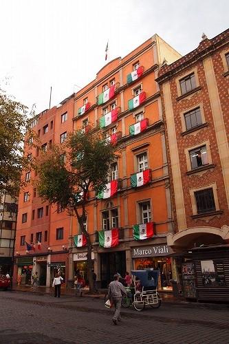 メキシコシティ (8)