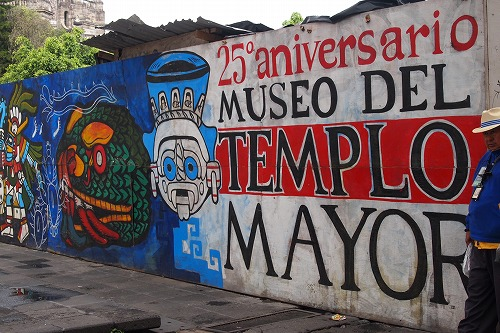メキシコ青いタイルの家 (11)
