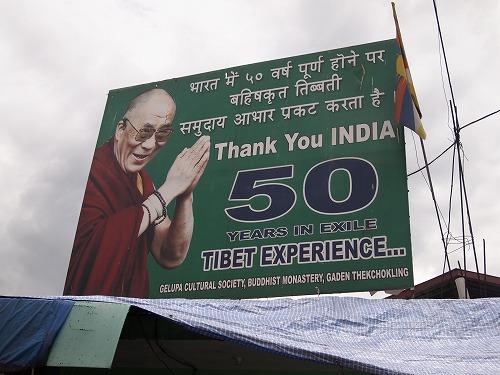 manali tibet (9)
