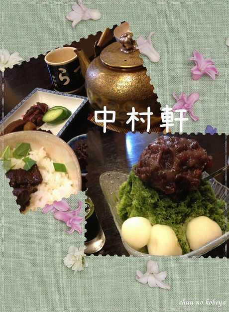 s-IMG_2275.jpg