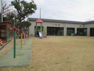 新浜保育所2