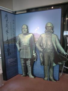 CIMG9332 2012維新ふるさと館